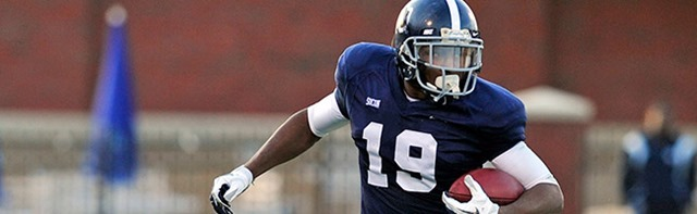 2013 NFL DRAFT–DAY TWO - Broaddus scouting report on safety J.J. Wilcox